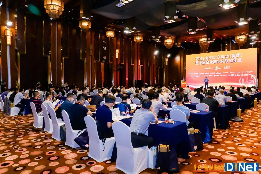 中科闻歌受邀参加2021北京部委央企及大型企业CIO大会,谈数据智能驱动人机共融决策